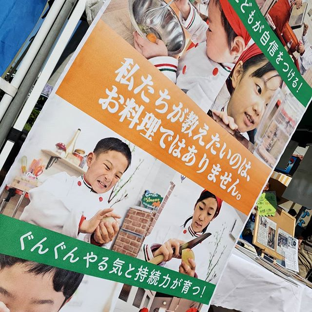 道の駅あわじで本格こども包丁「未来の匠」展示販売しています。その切れ味を体験しにきてくださいね。