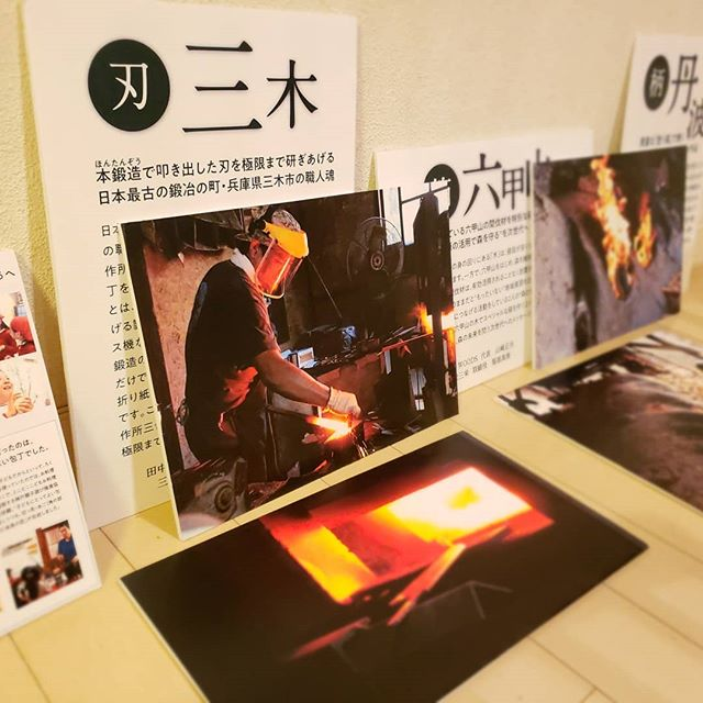 来週水曜から金曜日までインテリアライフスタイル展。「未来の匠Hyogo」がたくさんの方に手にとってもらえますように…