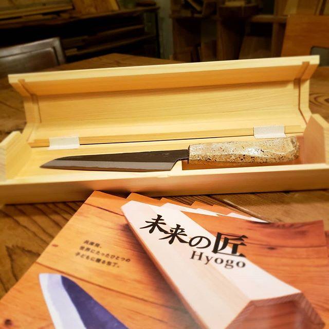 三木の鍛造式包丁丹波焼の柄六甲山ひのきの箱「未来の匠Hyogo」HAZE65 さまにて展示されています。