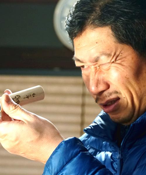 宮脇氏の紹介1